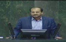 تذکرشفاهی دبیرمجمع نمایندگان گلستان درجلسه امروزمجلس