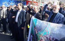 نوروزی در جمع مردم فهیم علی آبادکتول درراهپیمایی۲۲بهمن۹۷